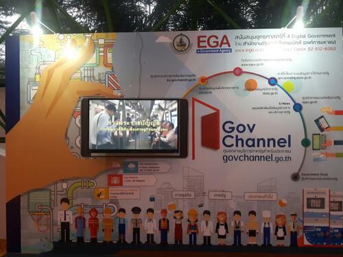 DIGITAL THAILAND 2016 - 1